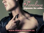 Ferolove